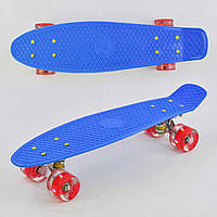 Лонгборд скейт для ребёнка  0770 Best Board колеса ПУ, светящиеся колёса, синий