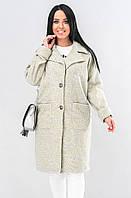 Женское пальто из материала букле. Модель 19633, размеры 50/52, 54/56