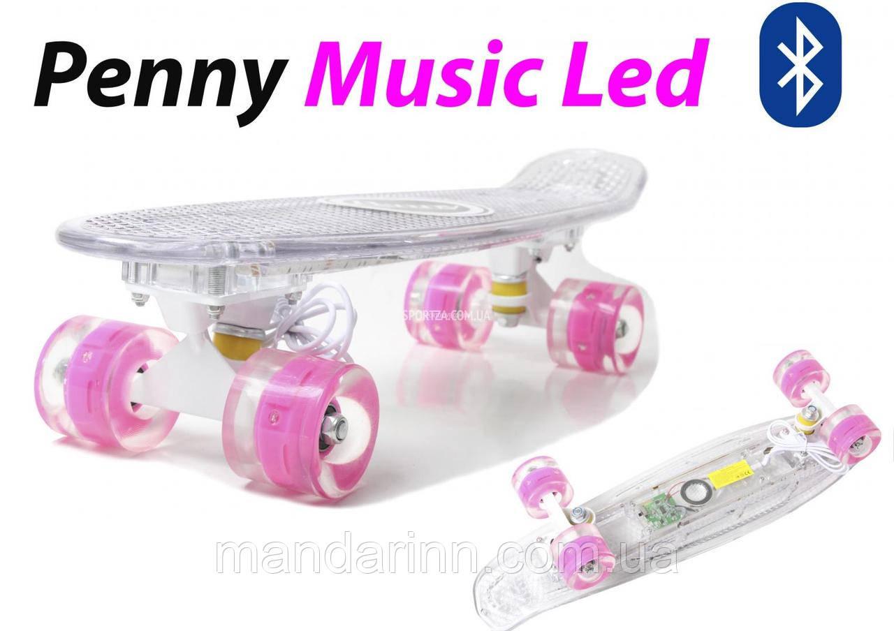 Скейт Пени Борд ПРОЗРАЧНЫЙ с МУЗЫКОЙ и с LED-подсветкой и светящимися колесами