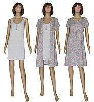 Снова в продаже! Женские наборы (ночная рубашка + платье - халат) Fashion Patterns Grey ТМ УКРТРИКОТАЖ!