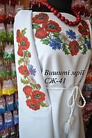 Женская заготовка сорочки СЖ-41, фото 1