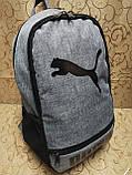 (44*30-большое)Рюкзак спортивный puma Мессенджер городской опт, фото 2