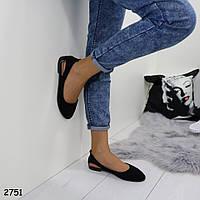 Балетки женские черные 2751