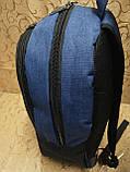 (44*30-большое)Рюкзак спортивный puma Мессенджер городской опт, фото 3