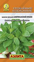 Базилик овощной Американский лимон 0,3 г (Аэлита)