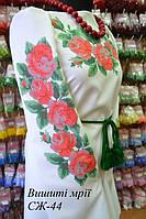 Женская заготовка сорочки СЖ-44, фото 1