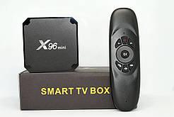 Оригинальная смарт ТВ приставка X96 Mini 2/16GB с аэро-пультом Air Mouse C120