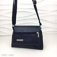 6d8e41912070 Сумка женская через плечо маленькая сумочка Style экокожа темно-синяя  11368/1