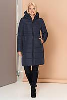 Довга зимова куртка VS 190, темно-синя