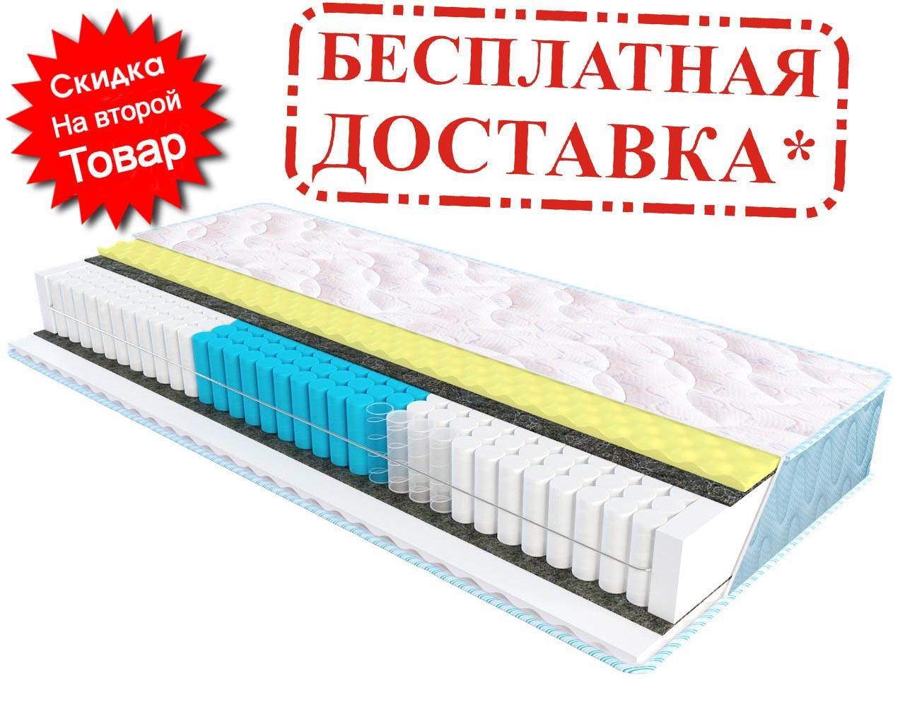 ✅ Ортопедичний матрац Optima 2 в 1 Fitness/Оптима 2 в1 Фітнес 70x190 див. Sleep&Fly Fitness