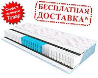 ✅ Ортопедический матрас Optima Fitness /Оптима Фитнесс70x190 см. Sleep&Fly Fitness