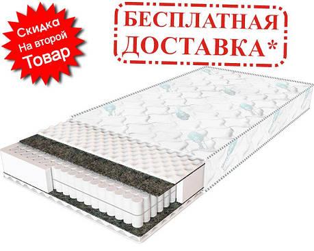 ✅ Ортопедический матрас  Optima/Оптима 70x190 см. Sleep&Fly, фото 2