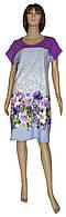 Платье женское летнее трикотажное 0077 Damask Violette коттон