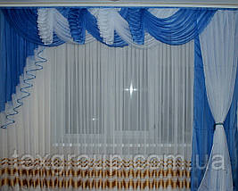 Ламбрекен шифоновый со шторой 3м №126, фото 2