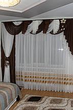 Ламбрекен шифоновый со шторой 3м №126, фото 3