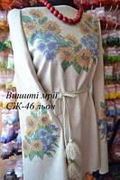 Женская заготовка сорочки СЖ-46, фото 1