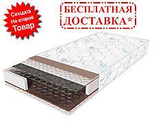 ✅Ортопедический матрас Classic 2 в 1 kokos/Классик 2 в1 кокос 70x190 см. Sleep&Fly