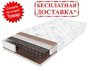 ✅Ортопедический матрас Classic 2 в 1 kokos/Классик 2 в1 кокос 70x190 см. Sleep&Fly, фото 2