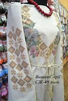 Женская заготовка сорочки СЖ-48, фото 1