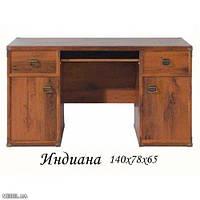 Письменный стол Индиана 140 BRW