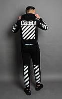 Спортивный чёрный костюм с капюшоном | Off White seeing things logo