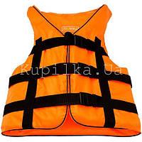 Спасательный жилет Оранж до 70 кг