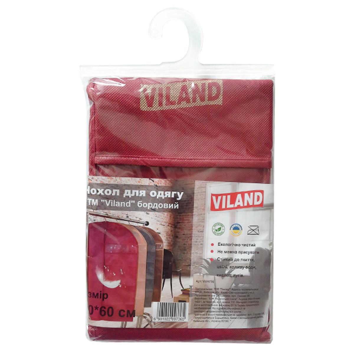 Чехол для одежды Viland 60х100 cм