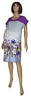 NEW! Хлопковые летние платья для будущих мам - Damask Violette коттон ТМ УКРТРИКОТАЖ!