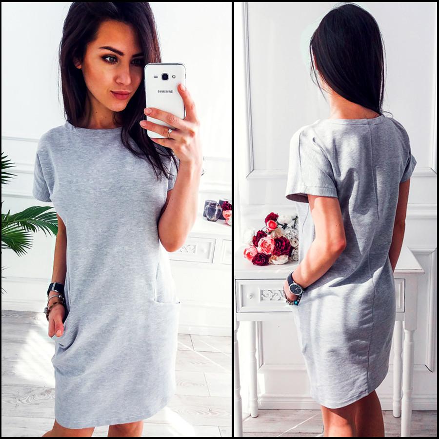 Сіре спортивне плаття Liza (Код MF-428)
