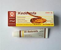 Мазь от грибка ногтей Жир питона (Kedermfa) (Вьетнам)