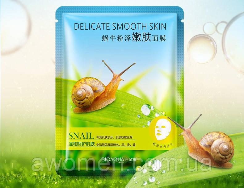 Экстра-увлажняющая маска BIOAQUA для лица с муцином улитки Delicate Smooth skin snail mask