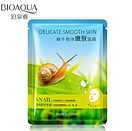 Экстра-увлажняющая маска BIOAQUA для лица с муцином улитки Delicate Smooth skin snail mask, фото 2