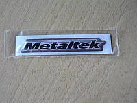 Наклейка s силиконовая мото Metaltek 75х12х1,7мм Металтек запчасти на мотоциклы авто