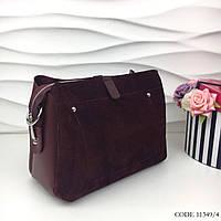 1bc4ae3314ac Клатчи гуччи замш в категории женские сумочки и клатчи в Украине ...