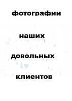 588419178_2_644x461_shika__chaya_fotograf_rev022.jpg