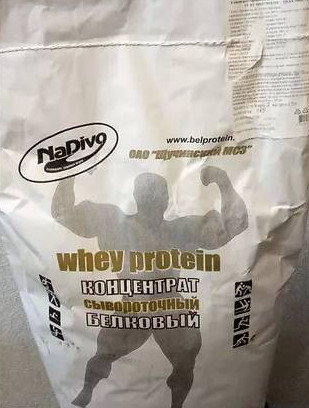 Сироватковий протеїн КСБ-УФ 80% 1000 г (Щучин)