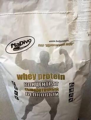Сироватковий протеїн КСБ-УФ 80% 1000 г (Щучин), фото 2