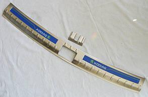 Skoda Kodiaq накладка защитная на задний бампер внутренняя OUB