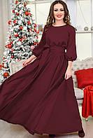 Женское платье в пол Ванесса