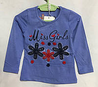 """Кофта детская для девочки, """"Miss Girls"""", 1-5 лет, синяя, фото 1"""