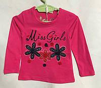 """Кофта дитяча для дівчинки, """"Miss Girls"""", 1-5 років, малинова, фото 1"""