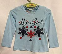 """Кофта дитяча для дівчинки, """"Miss Girls"""", 1-5 років, блакитна, фото 1"""