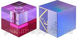 Shiseido Zen Ltd (Фиолетовый) (50мл), Женская Парфюмированная вода  - Оригинал!