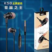Наушники Kin K58 Metal C микрофоном