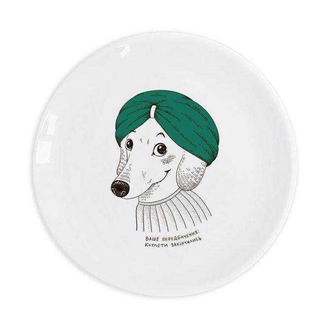 Красивая тарелка «Такса» 25 см стеклокерамика (Luminarc)