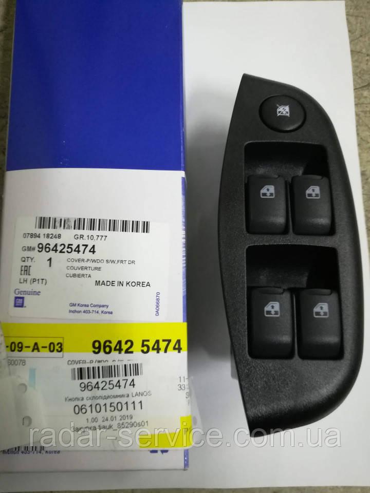 Блок кнопок стеклоподъемников передний левый, Авео T200, 96425474