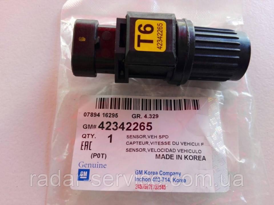 Датчик скорости Авео Вида T200/250/255, GM, 42342265