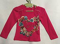 """Кофта дитяча для дівчинки, """"My heart """", 1-5 років, малинова"""