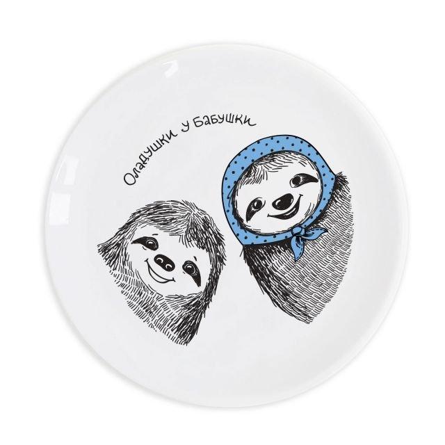 Красивая тарелка «Ленивцы» 25 см стеклокерамика (Luminarc)