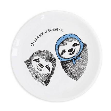 Красивая тарелка «Ленивцы» 25 см стеклокерамика (Luminarc), фото 2